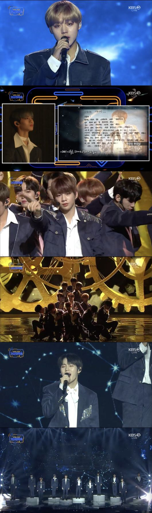 Wanna One Shows Tears to Messages from Parents at KBS Music