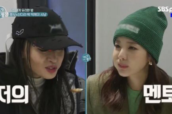 Sandara Park and Hwangbo Show Off Unexpectedly Strong Friendship