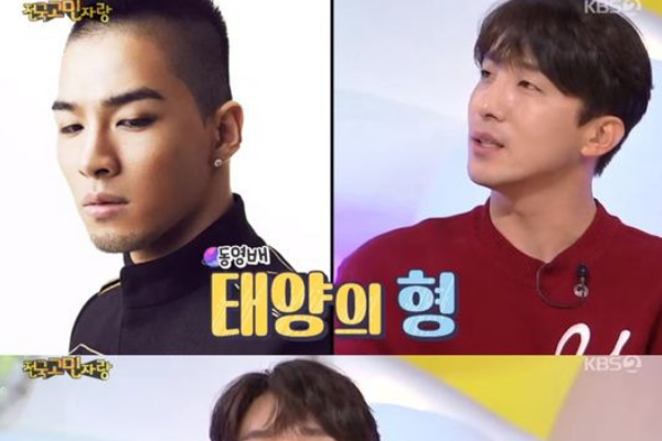 BIGBANG Taeyang's Older Brother Makes Guest Appearance on 'Hello Counselor'