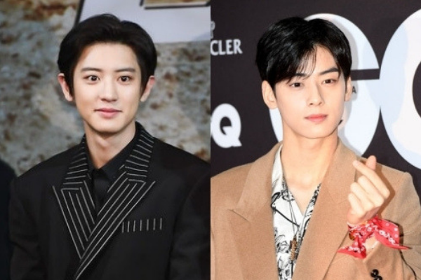 EXO Chanyeol and ASTRO Cha Eun-Woo to Go Head-to-Head in ISAC Bowling
