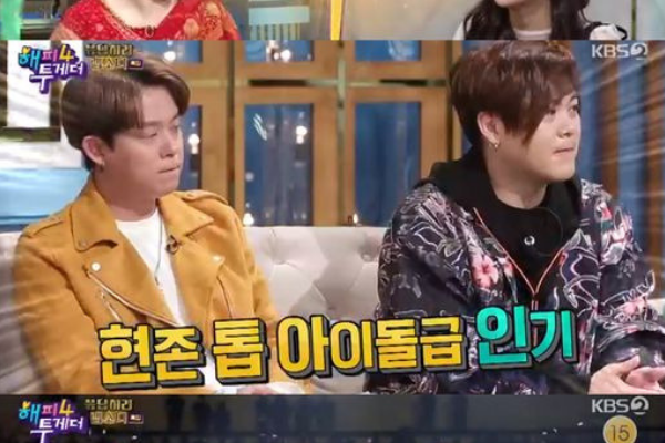 Moon Hee-Jun and Tony Talk About H.O.T. Reuniting After 17 Years