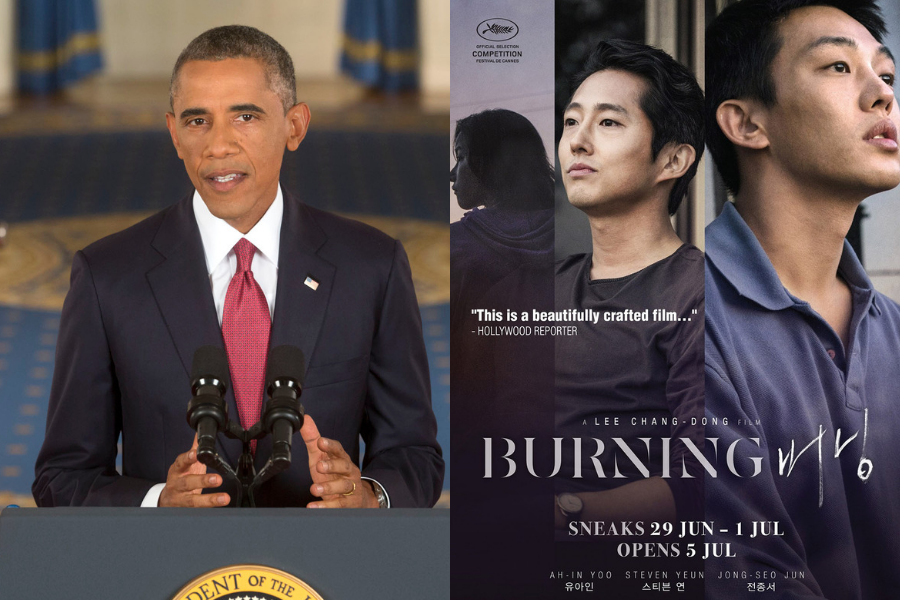 This Korean Film Was Named on Obama's Favorite Movies of 2018 List