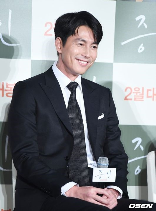 """Jung Woo-Sung to Appear on Variety Show """"Omniscient"""