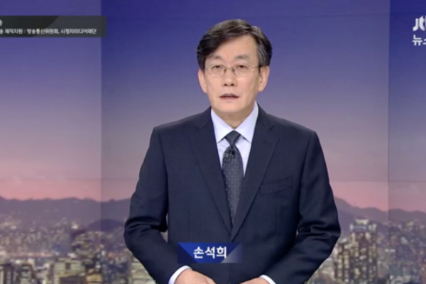 Sohn Suk-hee Strongly Claims the Assault Allegations Are Not