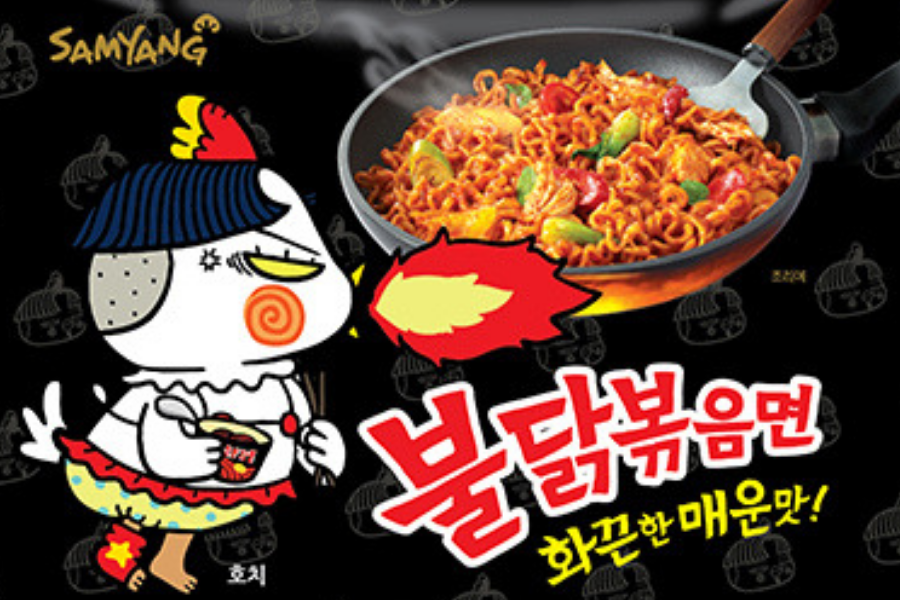 The Ultimate List of Every Fire Noodles and Variations