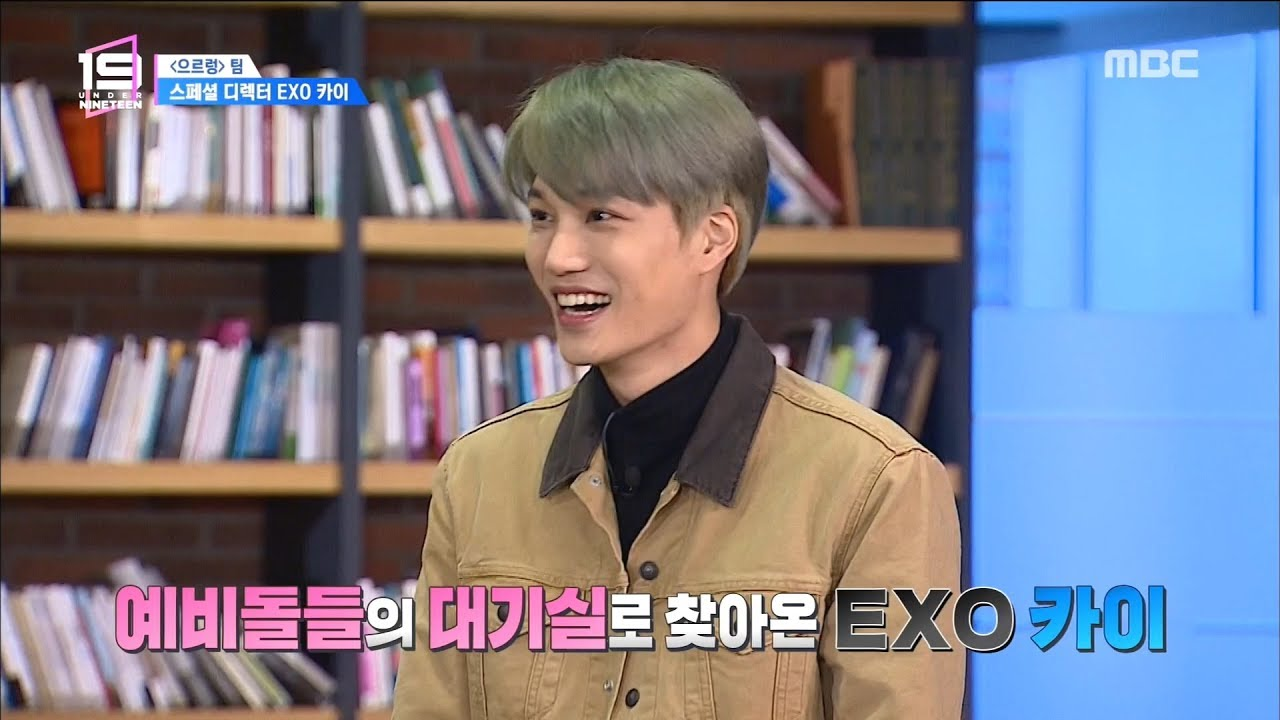 EXO's Kai Is A Director On MBC's 'Under Nineteen'