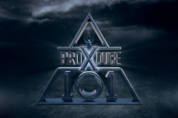 New 'Produce x 101' Looks to Establish Longer Contract Period for Winners