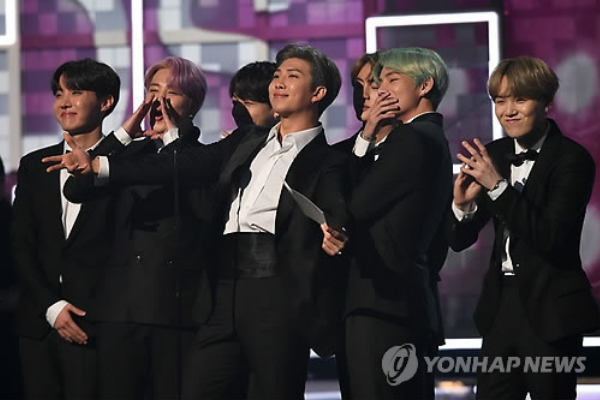 BTS No.1 for Selling Most Albums on Ebay Korea for 2018