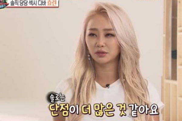 Former Sistar Member Hyolyn Makes Less $$ After Going Solo
