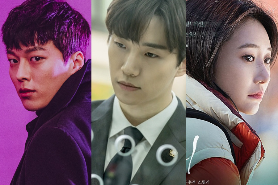 7 Upcoming Korean Dramas to Premiere in March 2019
