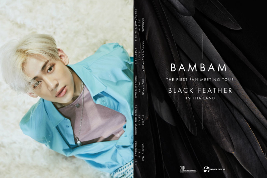 GOT7 BamBam's First Solo Fan Meeting Tour to Bangkok Sold out Quickly