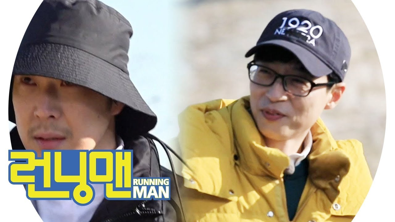 Mukbang Missions for 'Running Man' Members on Ep 439