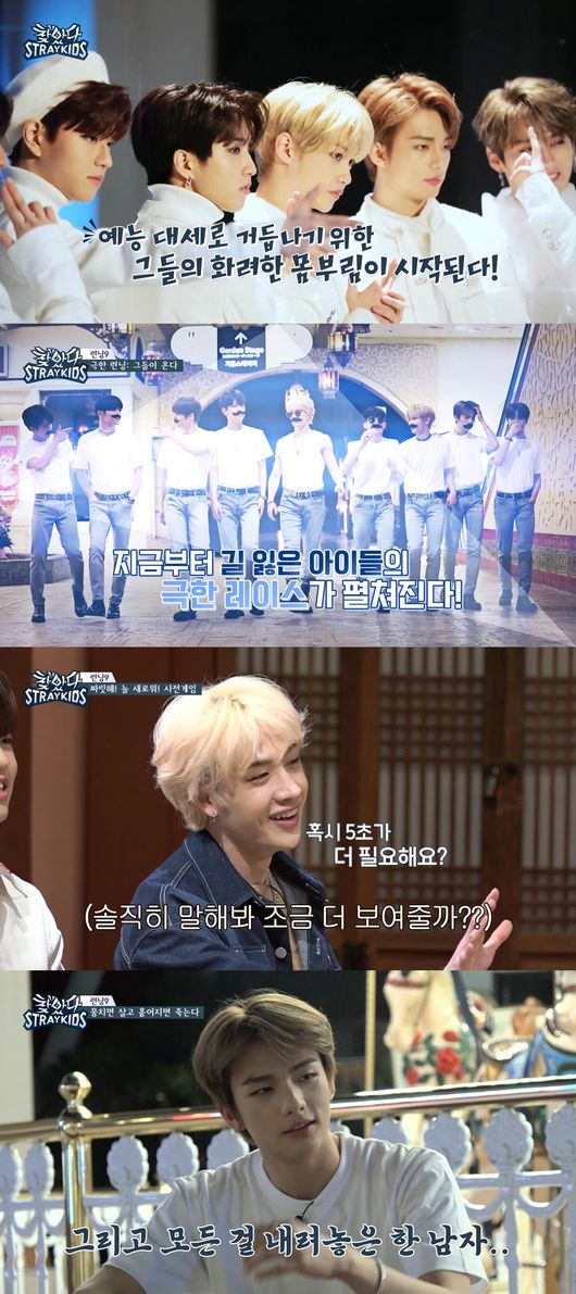 """Stray Kids to Have Their Own """"Running Man"""" Race in Upcoming"""