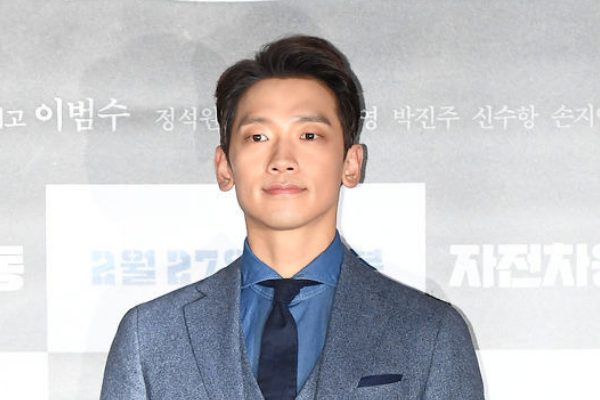 Singer-Turned-Actor Rain Considers Casting Offer for New MBC Drama
