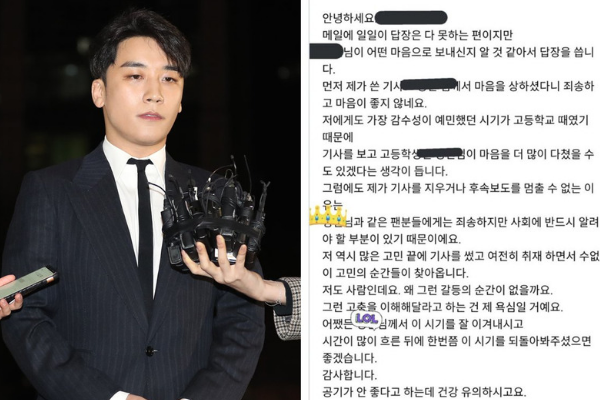 Reporter Who Broke Story About Seungri Explains Why It Needed to Be Told