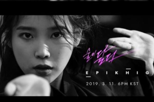 IU Cast to Star in Epik High's New Music Video