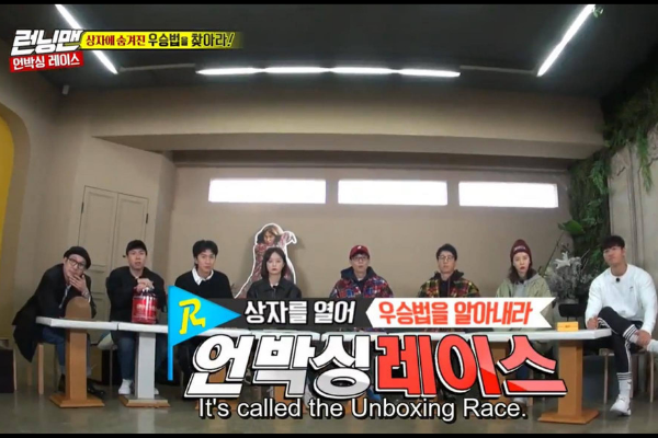 [RECAP] 'Running Man' Compete in the Unboxing Race