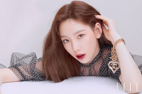 'Chameleon' Taeyeon Graces Her Beauty on the April Issue of ELLE Korea