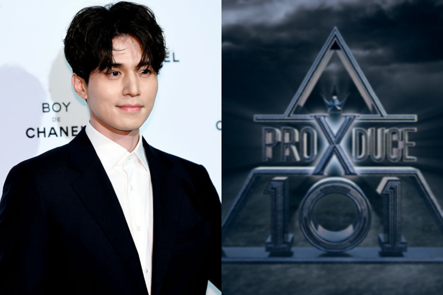 "Lee Dong-Wook to Host the New Project of ""Produce 101"""