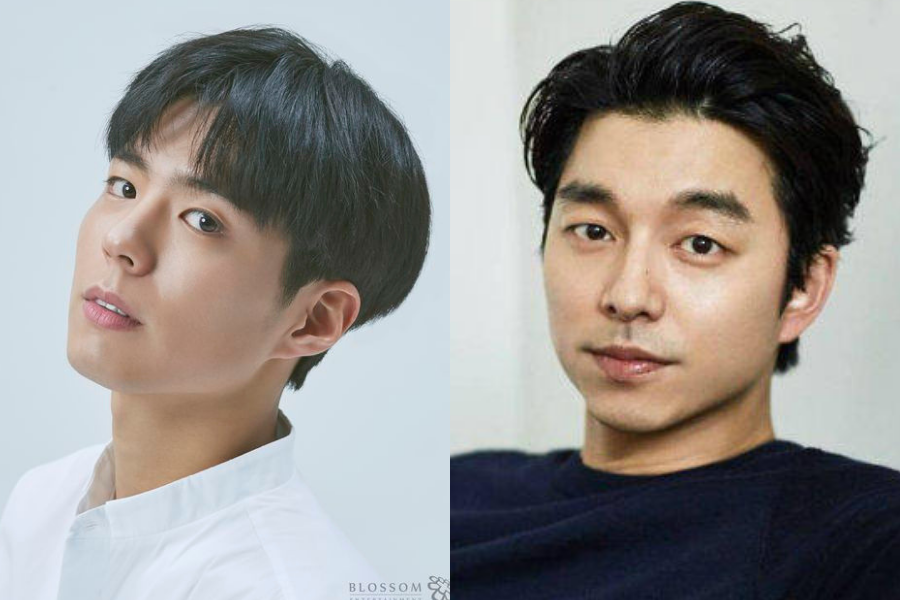 Gong Yoo and Park Bo-Gum to Co-Star in Upcoming Film