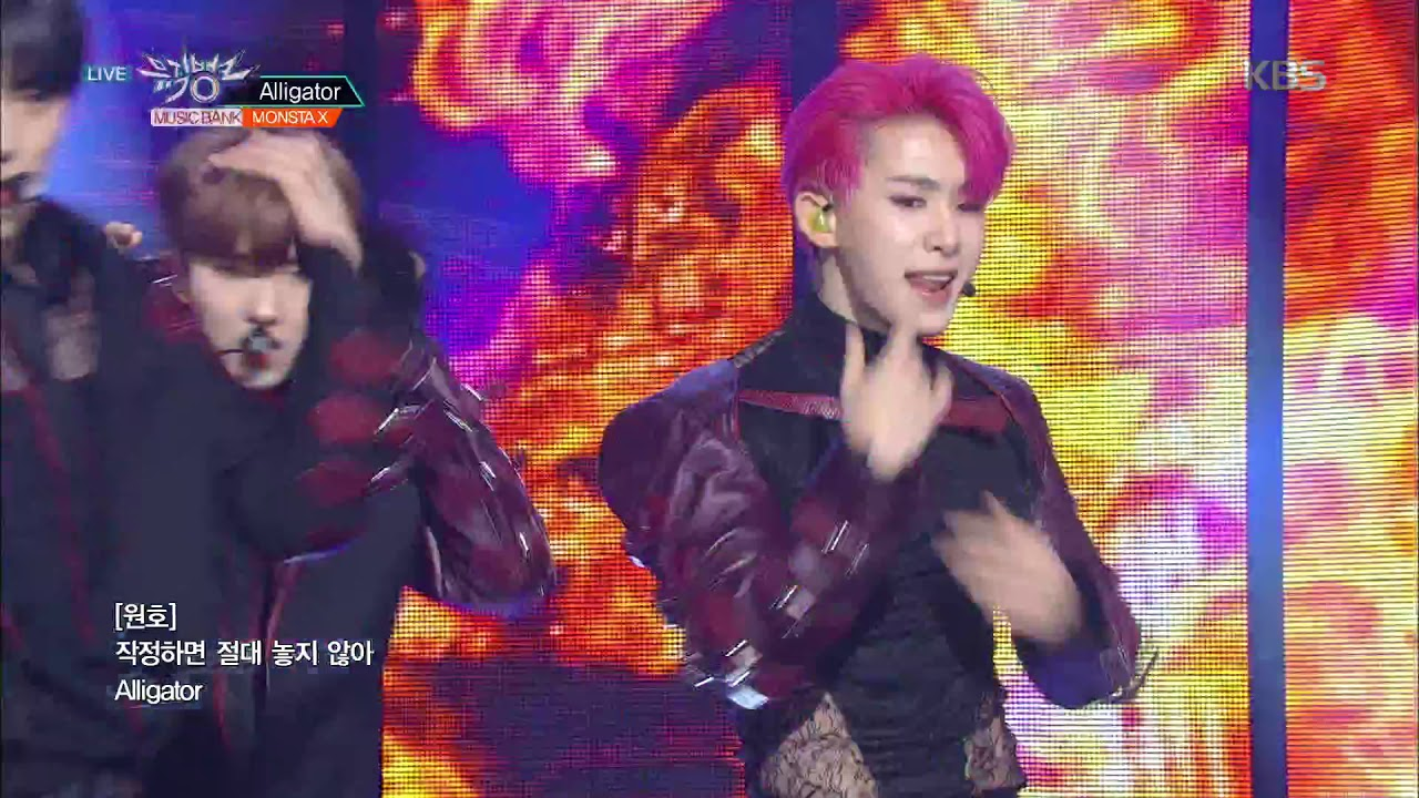 Monsta X  Wins 4th Consecutive Trophy on Music Bank